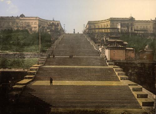 Grand Steps